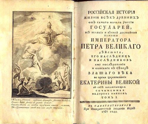 «Научен от церковников читать и писать»